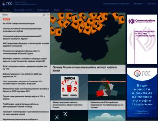 rcc.ru screenshot