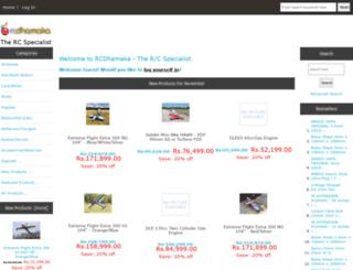 rcdhamaka.com screenshot