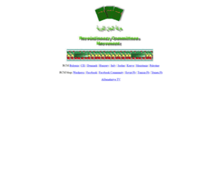 rcmlibya.org screenshot