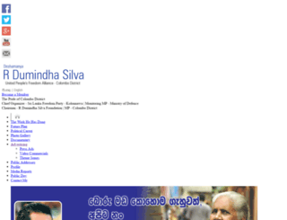 rdumindhasilva.com screenshot