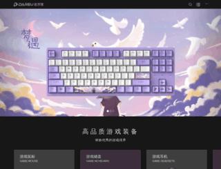 reachace.com screenshot