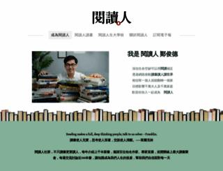 read-life.com screenshot