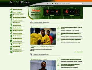 readfootball.com screenshot