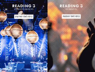 reading3.co.il screenshot