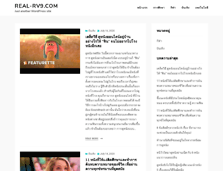real-rv9.com screenshot