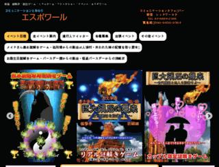 realdgame.koyamadaiju.com screenshot