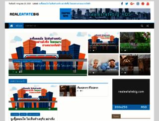 realestatebig.com screenshot
