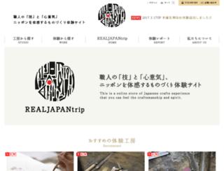 realjapantrip.com screenshot