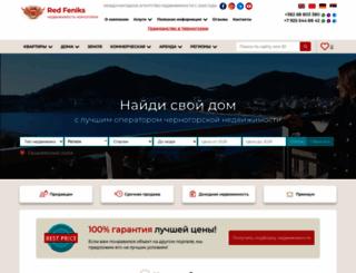 realty-montenegro.com screenshot