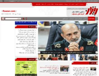 reazan.com screenshot