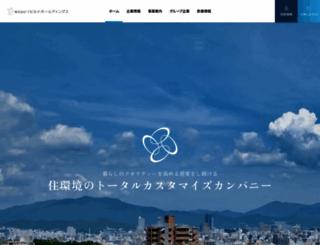 rebuild-jp.com screenshot