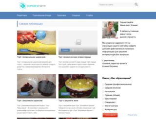 receptiki-ok.ru screenshot