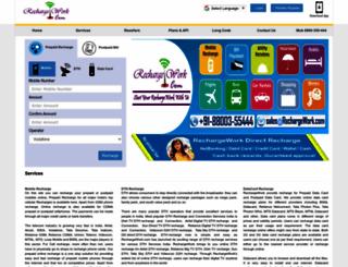 rechargework.com screenshot