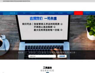 recip-links.com screenshot