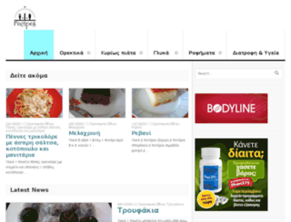 recipesofgreece.gr screenshot