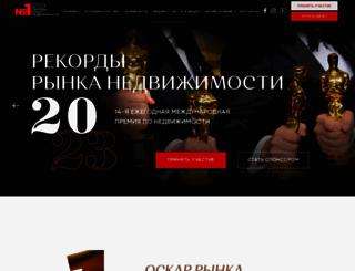 recordi.ru screenshot