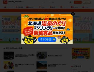 recruit-hokkaido-jalan.jp screenshot