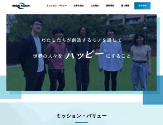 recruit.mobilefactory.jp screenshot