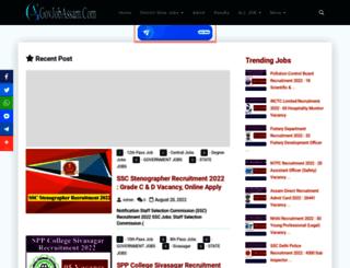 recruitmentnews.co.in screenshot