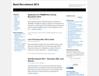 recruitmentresults.in screenshot