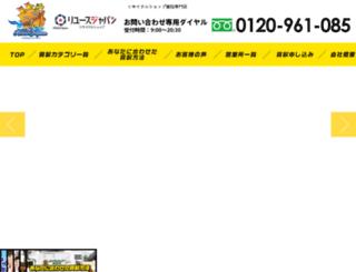 recyclemeister.com screenshot