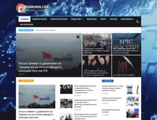 redapplerealty.ru screenshot