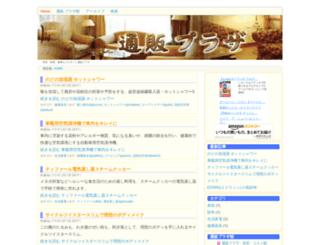 reddstar.com screenshot