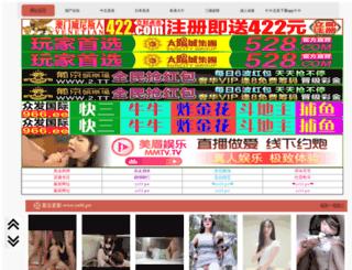 redjeweledmedia.com screenshot