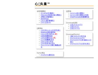 redmine.moumentei.com screenshot