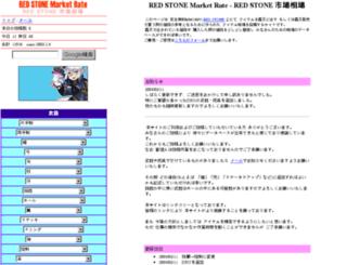 redstone.netgamers.jp screenshot