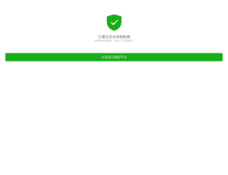 reduce-weight-digest.com screenshot
