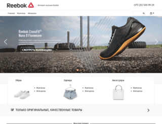 reebokstore.by screenshot