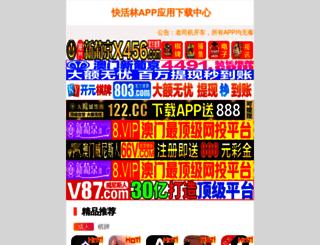 reebonzspace.com screenshot