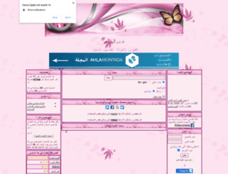 reeza.yoo7.com screenshot