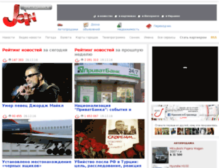 ref.join.com.ua screenshot