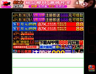 refactoringideas.com screenshot