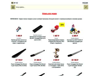 refercom.ru screenshot