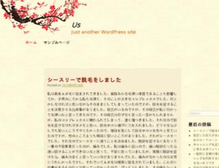 referencementmax.com screenshot