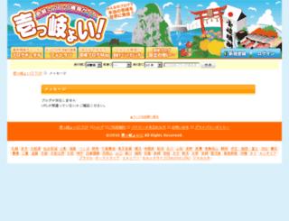 refractory.ikkyoi.com screenshot