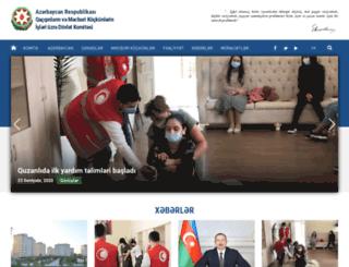 refugee.gov.az screenshot