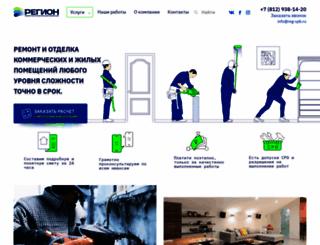 reg-spb.ru screenshot