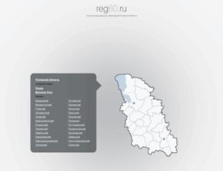reg60.ru screenshot