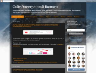 regiat-pc.blogspot.ru screenshot