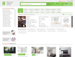 regional.com.ua screenshot
