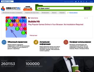 register.hut4.ru screenshot