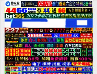 registermymusic.com screenshot
