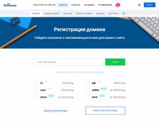 registrant.ru screenshot