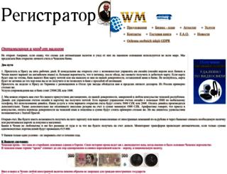 registrator.syedyshev.com screenshot