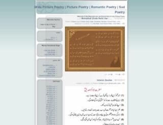 rehanahmad.wordpress.com screenshot