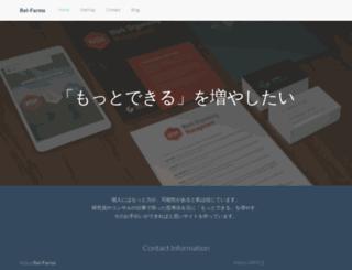 rei-farms.jp screenshot